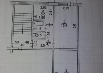 2-к квартира, 46 м2, 5 эт.