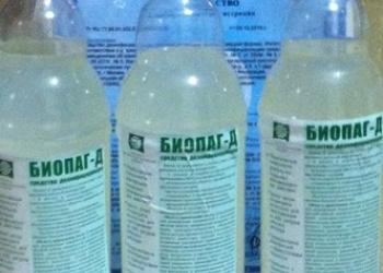 Дезсредство Биопаг-Д в новой упаковке.