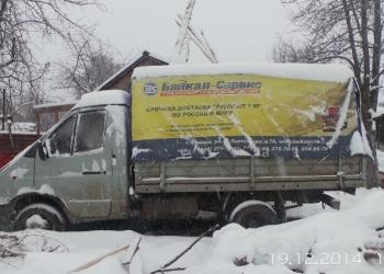 Продаю Газель бортовую  и пассажирскую