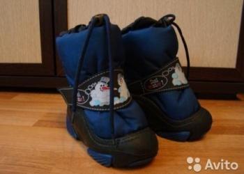 Зимняя обувь demar 20-21р