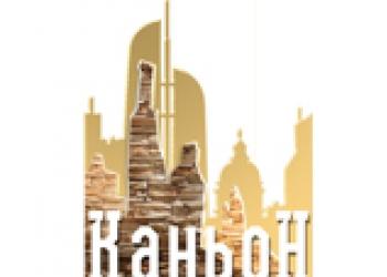 ООО «Каньон-Север» - Производство фасадной плитки
