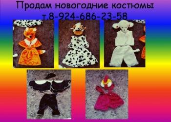 Продам Новогодние костюмы