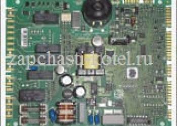 Плата с микросхемой eeprom арт.65105148 для котлов Ariston