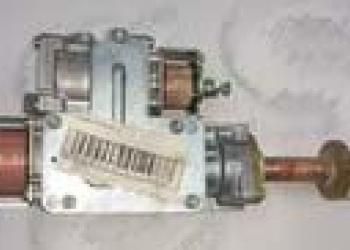 Клапан газовый для котла Arderia