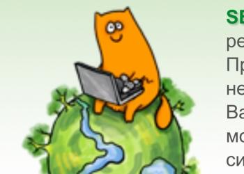 Предлогаю работу дома через интернет! Для студентов и не только!