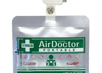 Бейджик Аэродоктор Air Doctor (вирус-блокер, блокатор вирусов)