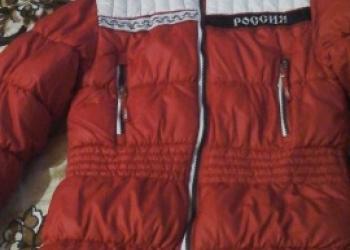 Продаю зимнюю куртку для девочки!