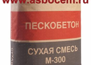 """Сухая смесь пескобетон М-300 """"DAUER"""" (Дауер). Мешок 50 кг."""