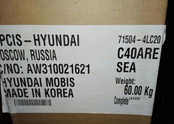 Заднее правое крыло от Hyundai solaris