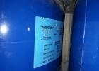 ПРОДАМ Титановая губка ТГ90 тел 89227061663