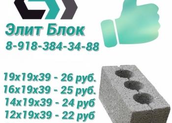 Отсевной блок любого размера и количества