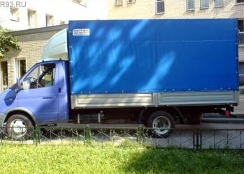 Доставка попутных грузов до/из Москвы З2-З8-9О