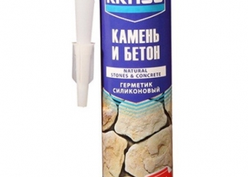 Продам Герметик для бетона и натурального камня KRASS Бесцветный 300мл Польша