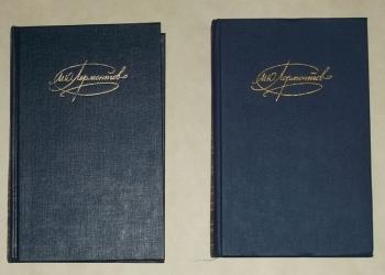 Продам книги Лермонтов М. Ю. в 2 томах