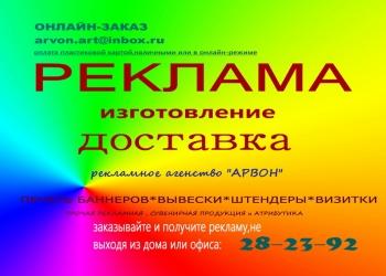 Печать цветных листовок по 1р.70 коп.