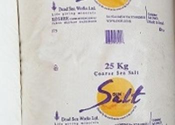 """Кошерная соль Мёртвого моря от """"Dead sea works ltd"""" 25 кг"""