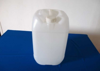 Покупаем пластиковые канистры б/у 20 л .в любых объемах