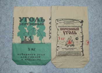 Крафт мешок, Мешок бумажный под уголь,цемент, смеси.