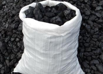 Уголь кузбасский в мешках