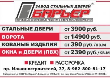 Двери эконом-класса «Заводская заготовка» - 3900 р.