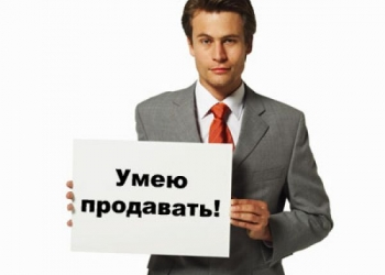 Поиск и привлечение ваших клиентов в бизнес.