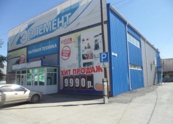 Здание супермаркета (магазина), назначение: нежилое здание, общая площадь 964,9