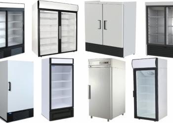 Холодильные шкафы, горки, морозильная камера