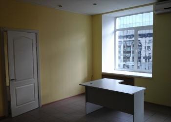 Офисное помещение, 43.7 м²