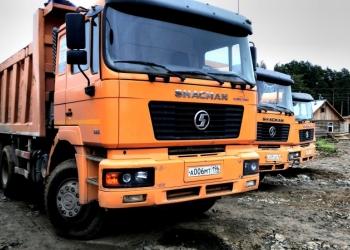 Продам грузовой самосвал SHACMAN SX3256DR384