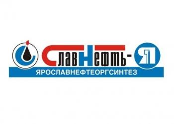Стоимость акций Славнефть ЯНОС Славнефть Ярославнефтеоргсинтез цена в Ярославле