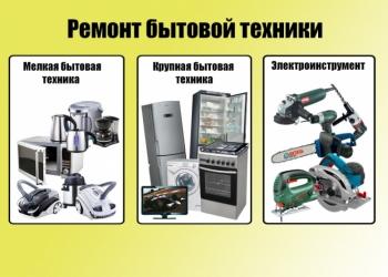 Доска бесплатных объявлений волхова подать объявление о продаже загородной недвижимости в красноярском крае