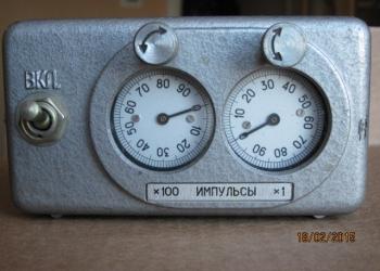 Счетчик импульсов СБ-1м50