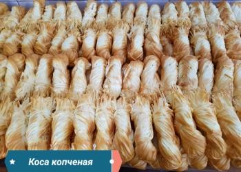 Косичка Кубанская (копченый)