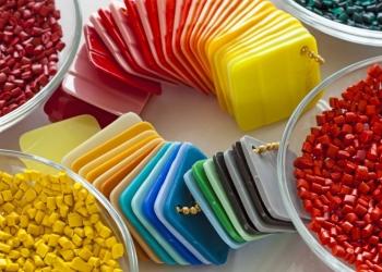 Суперконцентраты красители(мастербатчи) и добавки к полимерам