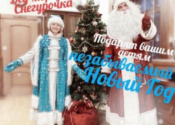 Скоро Новый Год!!!