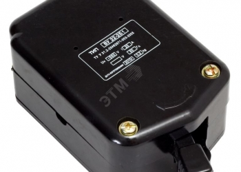 Выключатель концевой ВУ22-2 20А