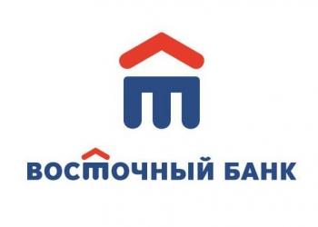 Специалист сопровождения и обслуживания клиентов банка