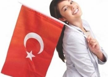 Перевод с турецкого языка