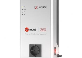 Инверторный стабилизатор напряжения Штиль ИнСтаб iS350