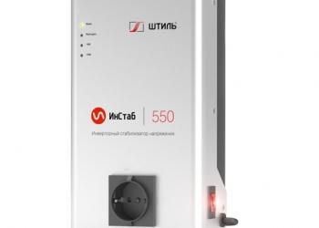 Инверторный стабилизатор напряжения Штиль ИнСтаб iS550