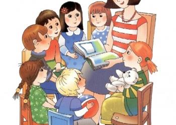 Продается детский мини-сад