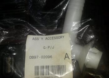 "Трубки омывателя фар.ASS""Y ACCESSORY G-P/J DB97-02096 A"