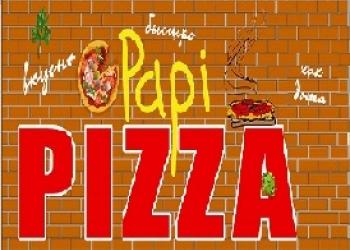 Повор в пиццерию