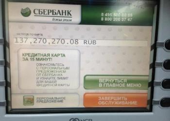 Получите деньги сегодня от 100 млн рублей  и выше.