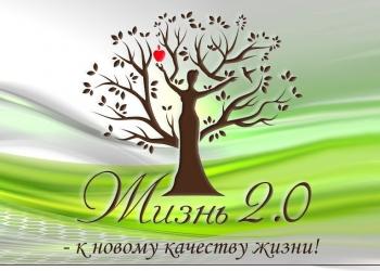 Психологическая помощь - консультации в Мурманске