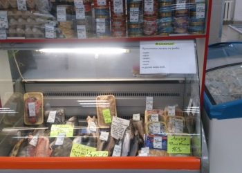 Отдел в магазине рыба/специи