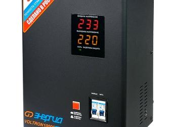 Стабилизатор Энергия Voltron 10000hp