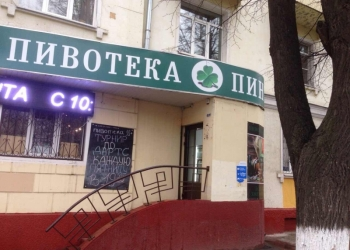Сдается в аренду нежилое помещение 81 кв.м. в районе станции Подольск.