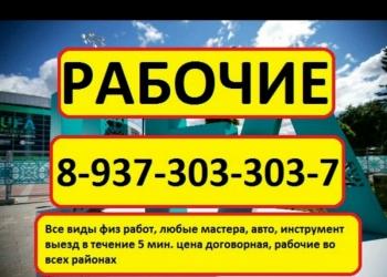 Тимуровцы 8-937-303-303-7