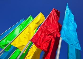 Флаги к праздникам.